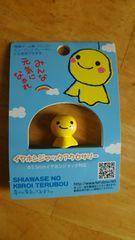 幸せのバーコード黄色いてるぼう  イヤホンジャックアクセサリー