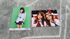 元AKB48大島優子☆公式生写真〜まとめ売り5枚セット!
