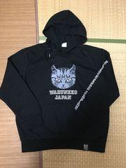 神保町にゃんこ堂・ワル猫ジャパンパーカー。ブラックLLサイズ