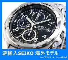 新品 即買い■セイコー クロノグラフ 腕時計 SND195P1★
