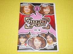 ハロプロ★ハロプロアワー vol.2★62分