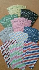 ◆シンプル柄のポチ袋セット◆