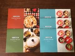 ル・クルーゼ オリジナルレシピ 5冊 まとめ売り