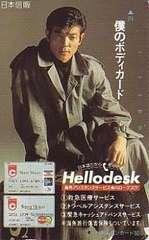柴田恭兵テレカby:日本信販