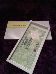全国百貨店♪共通商品券5,000円 箱入り 送料無料♪ 高島屋