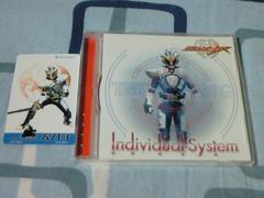 CD 仮面ライダーキバ Individual-System TETRA-FANG(瀬戸康史)