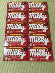 ミルキーチョコレート10個入り