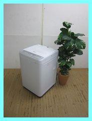 パナソニック(Panasonic)5,0k全自動洗濯機NA-F50B10-Sシルバー2017年製