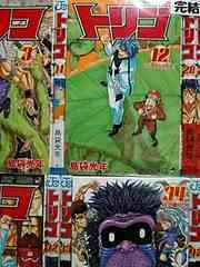 【送料無料】トリコ 全43巻完結セット《アニメ化コミック》