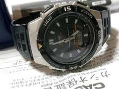 最強 1スタ★【箱・保証書・取説有】CASIO【ソーラー充電】腕時計