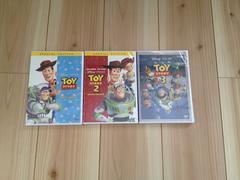新品 トイストーリー 1.23 3作品 ディズニー DVD