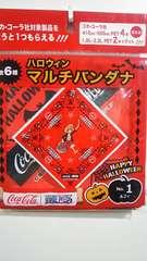 未開封 非売品 コカコーラ×ONE PIECE ハロウイーンバンダナ×2柄 ¥180