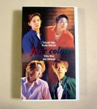 宝塚◇fourcolors◇紫吹・姿月・香寿・和央
