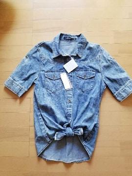 ◆前結び◆デニムシャツ◆