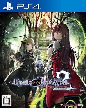 新品 PS4 Death end re;Quest2 デスエンドリクエスト2
