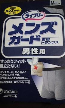 ライフリー メンズガード専用トランクス Mサイズ