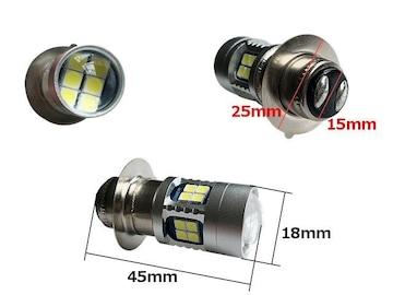 直流用 6v12v兼用LED PH7 P15Dヘッドライト/白色ホワイト バイク