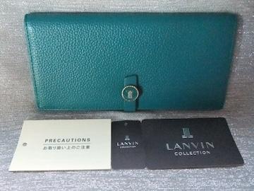 新品13200円■ランバンコレクション■サンミッシェル2つ折り長財布 ブルー