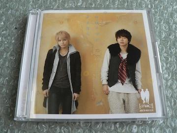 テゴマス『サヨナラにさよなら』初回盤【CD+DVD】NEWS他にも出品