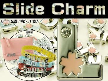 Lスライドチャームパーツ桜1個 首輪などに Adc9012