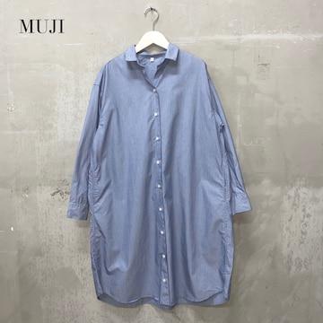 【MUJI】ストライプシャツワンピース 無印良品