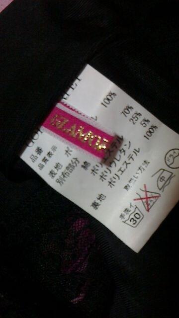 グラマラスジェーンGLAMOROUS JANEチェック柄レース付きミニスカート新品激カワ < ブランドの