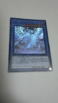遊戯王 DP20版 ブルーアイズ・カオス・MAX・ドラゴン(ホロレア)