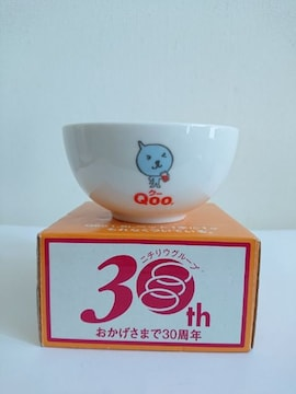 Qooお茶碗(非売品)