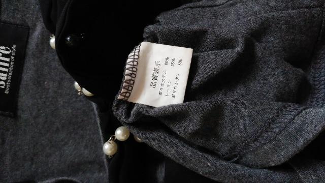 サリア グレー×黒シフォンリボンキャミトップス < 女性ファッションの