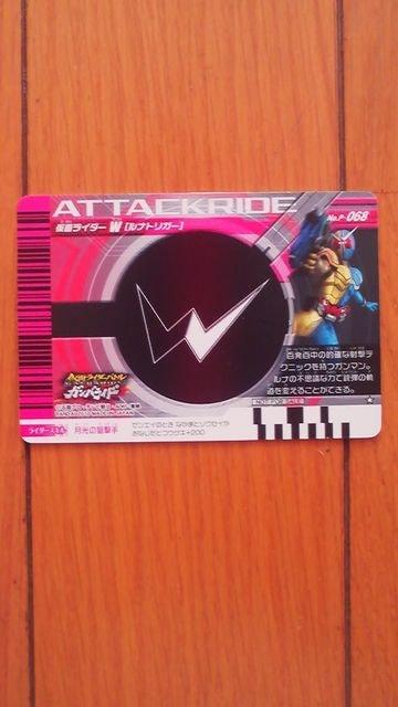 ガンバライド非売品/Wルナトリガー¥100スタ < トレーディングカードの