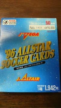 96オールスターJリーグオフィシャルカード6000セット限定品コダック 50枚