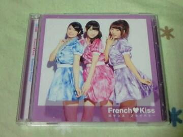 CD+DVD フレンチ・キス(AKB48) ロマンス・プライバシー 初回限定版B フレンチ・キス