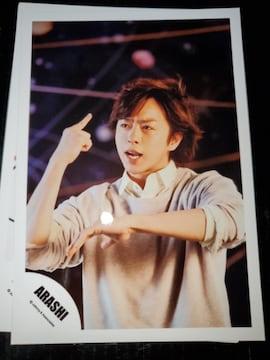 嵐 櫻井翔 公式写真