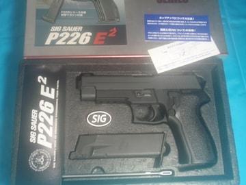 ★SIG SAUER P226 E2 東京マルイ ガスブローバック ガスガン