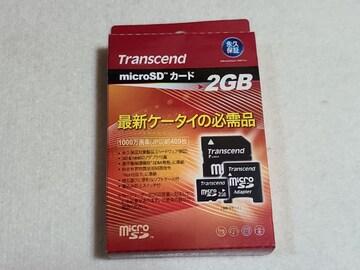 送料無料/microSDカード 2GB新品未使用 トランセンド製