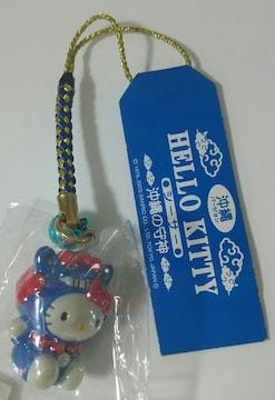 ☆沖縄限定 シーサーキティ 根付け 2000☆