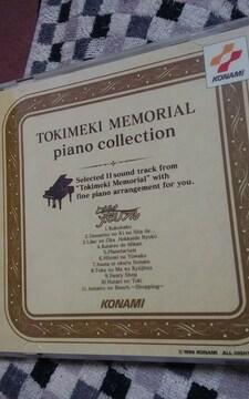 ときめきメモリアル/ピアノコレクション