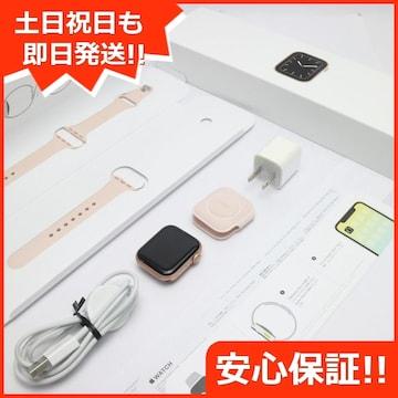 ●美品●Apple Watch series5 40mm GPS+Cellular ゴールド●