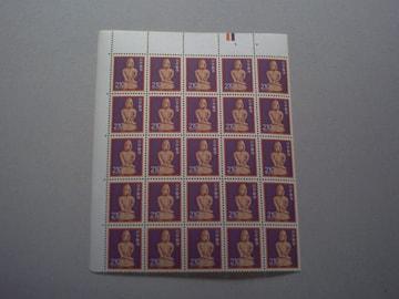 【未使用】1989年シリーズ 210円 CM上付 25枚ブロック