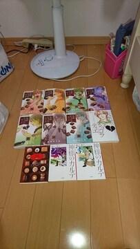 失恋ショコラティエ1〜7+ショコラなしでは+小説+神様のカルテ2.3小説
