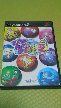 スーパーパズルボブル2