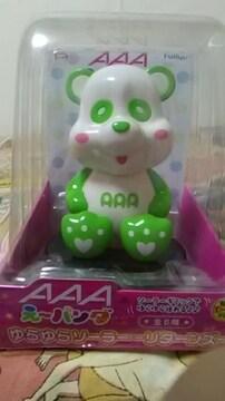 AAA・え〜パンダ・ゆらゆらソーサーリターンズ・緑 浦田