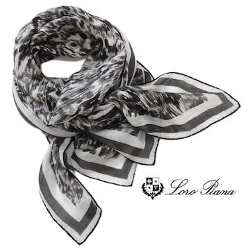 新品ロロピアーナLoro Pianaカシミア×絹プリントスカーフ
