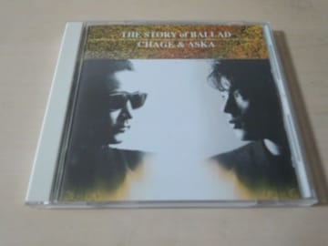 CHAGE&ASKA CD「THE STORY of BALLAD」チャゲアス 飛鳥涼★