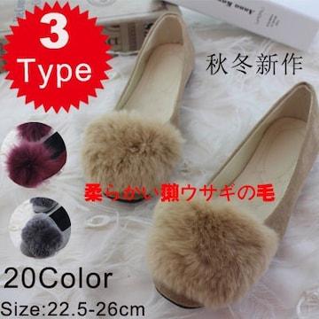 ラビットファー   靴26サイズ  ブラウン