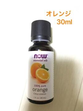 100%天然 オレンジ エッセンシャルオイル 30ml 精油 アロマ