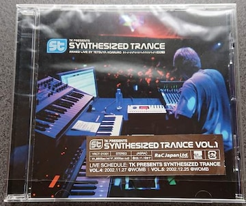小室哲哉『SYNTHESIZED TRANCE VOL.1』