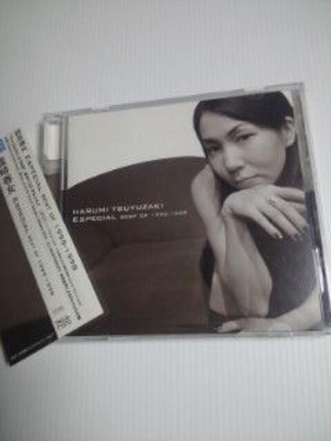 露崎春女ベストアルバム 1995-1998送料込み  < タレントグッズの