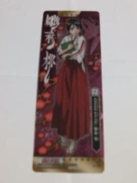 ◆BLEACH・ブリーチ/カードガム/雛森桃