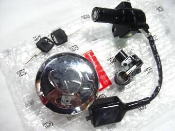 (19)CBX400Fホンダ純正新品キーセット